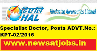 hal-Recruitment-2017-Specialist-Doctor-Posts