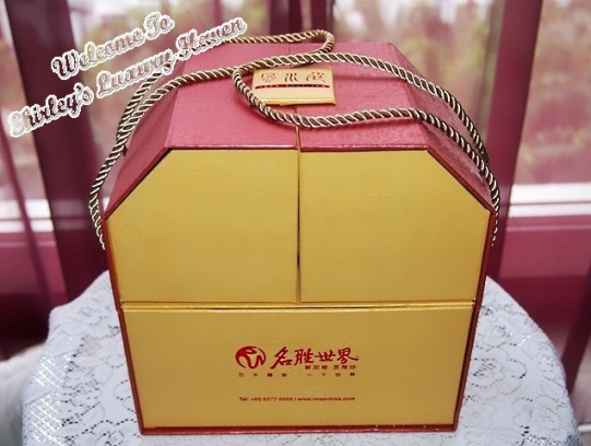 rws chinese new year goodies