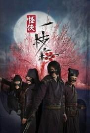 Nonton Strange Hero Yi Zhi Mei sub indo