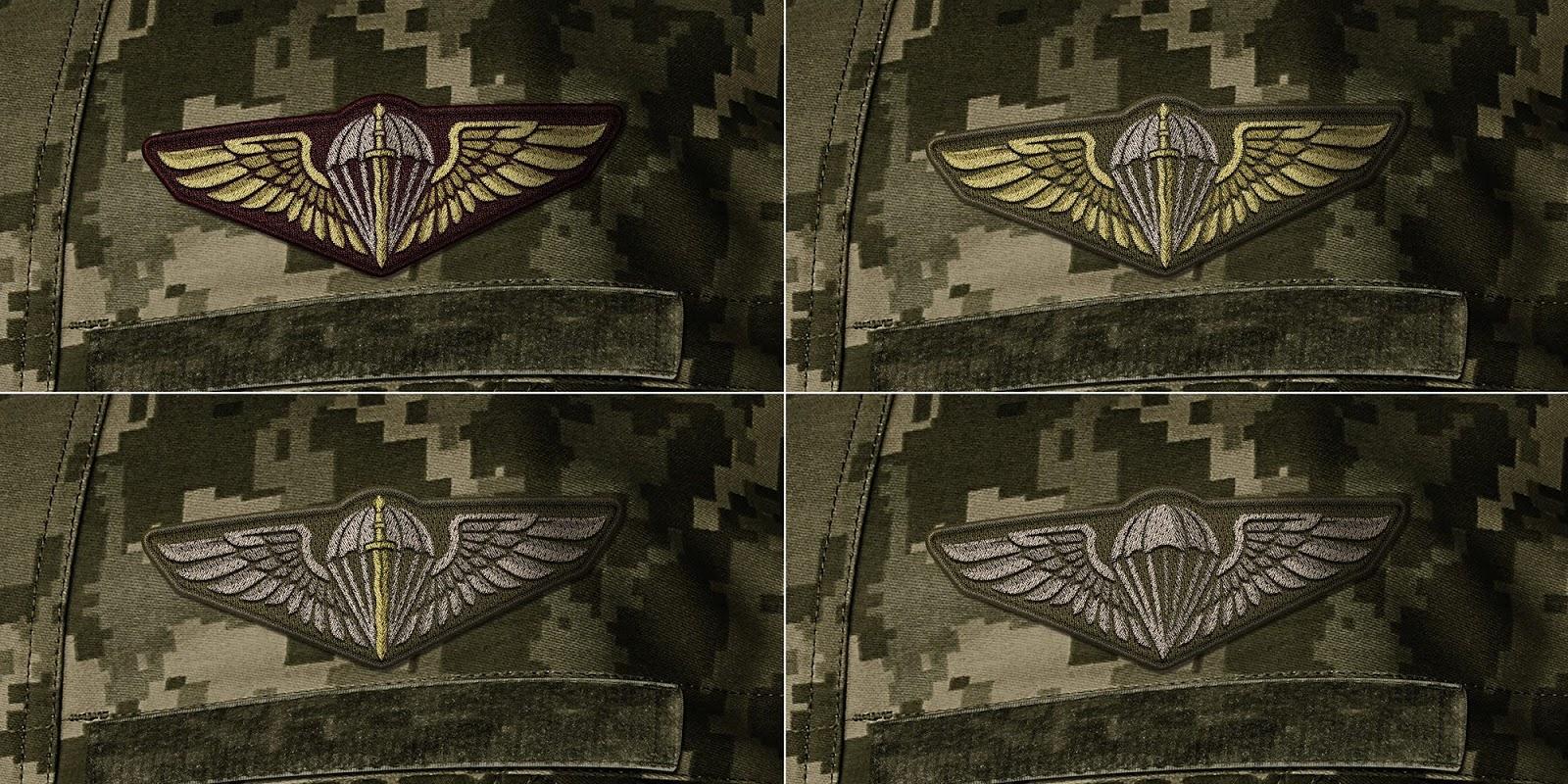 Знаки класної кваліфікації Десантно-штурмових військ