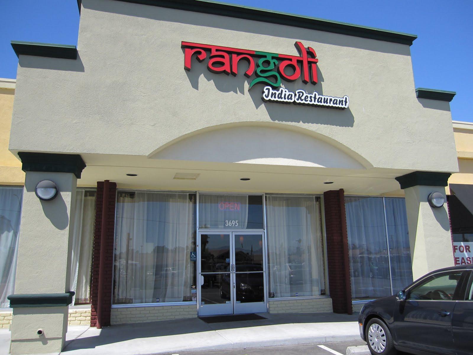 Rangoli Indian Restaurant Chicago