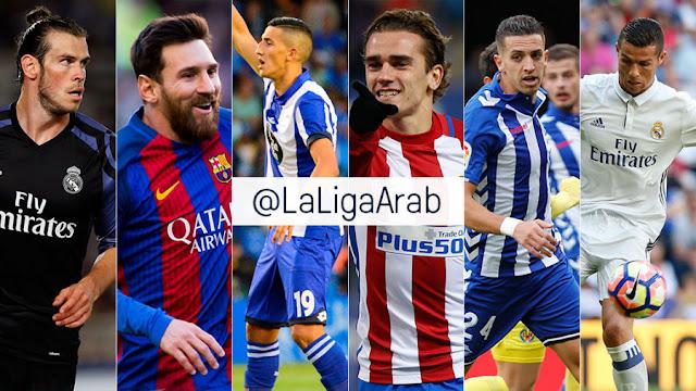 La Liga se acerca al mundo árabe con la cuenta de Twitter oficial