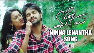 Oka Manasu Movie Songs _ Ninna Lenantha Song Trailer _ Naga Shaurya _ Niharika Konidela