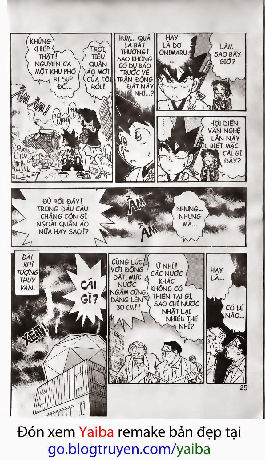 Yaiba chap 178 trang 6
