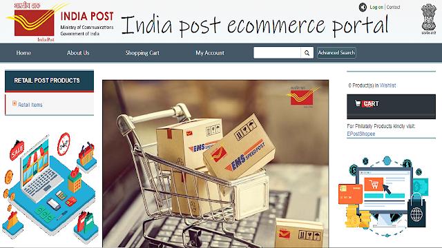 india post E-Commerce portal Launch अब आप अमेजॉन और फ्लिपकार्ट की तरह ही इंडियन पोस्ट के पोर्टल पर कर पाएंगे शॉपिंग ।