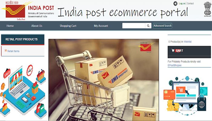 india post E-Commerce portal Launch Now you will be able to shopping with Indian Post website
