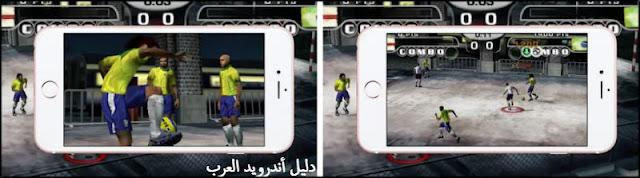 تحميل لعبة كرة قدم الشوارع FIFA STREET