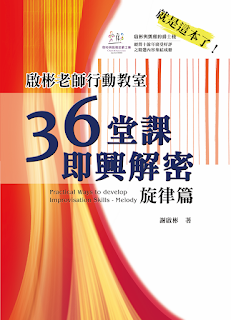 http://www.books.com.tw/products/0010733878