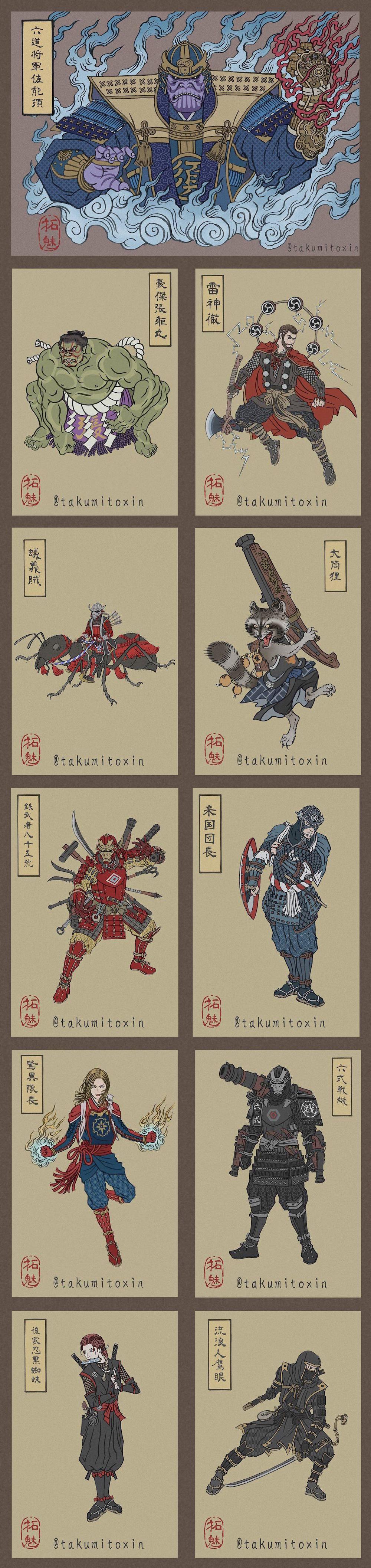 Avengers Endgame Ukiyo-e Style