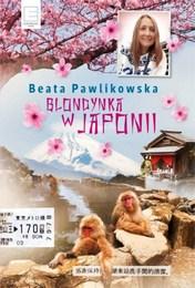 http://lubimyczytac.pl/ksiazka/3840344/blondynka-w-japonii