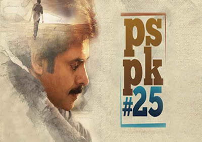 Mega-Hero-Pawan-kalyan-25th-movie-First-Look-Teaser-on-Diwali-Andhra-Talkies