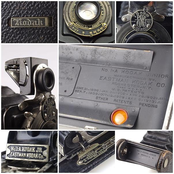 Kodak No1A