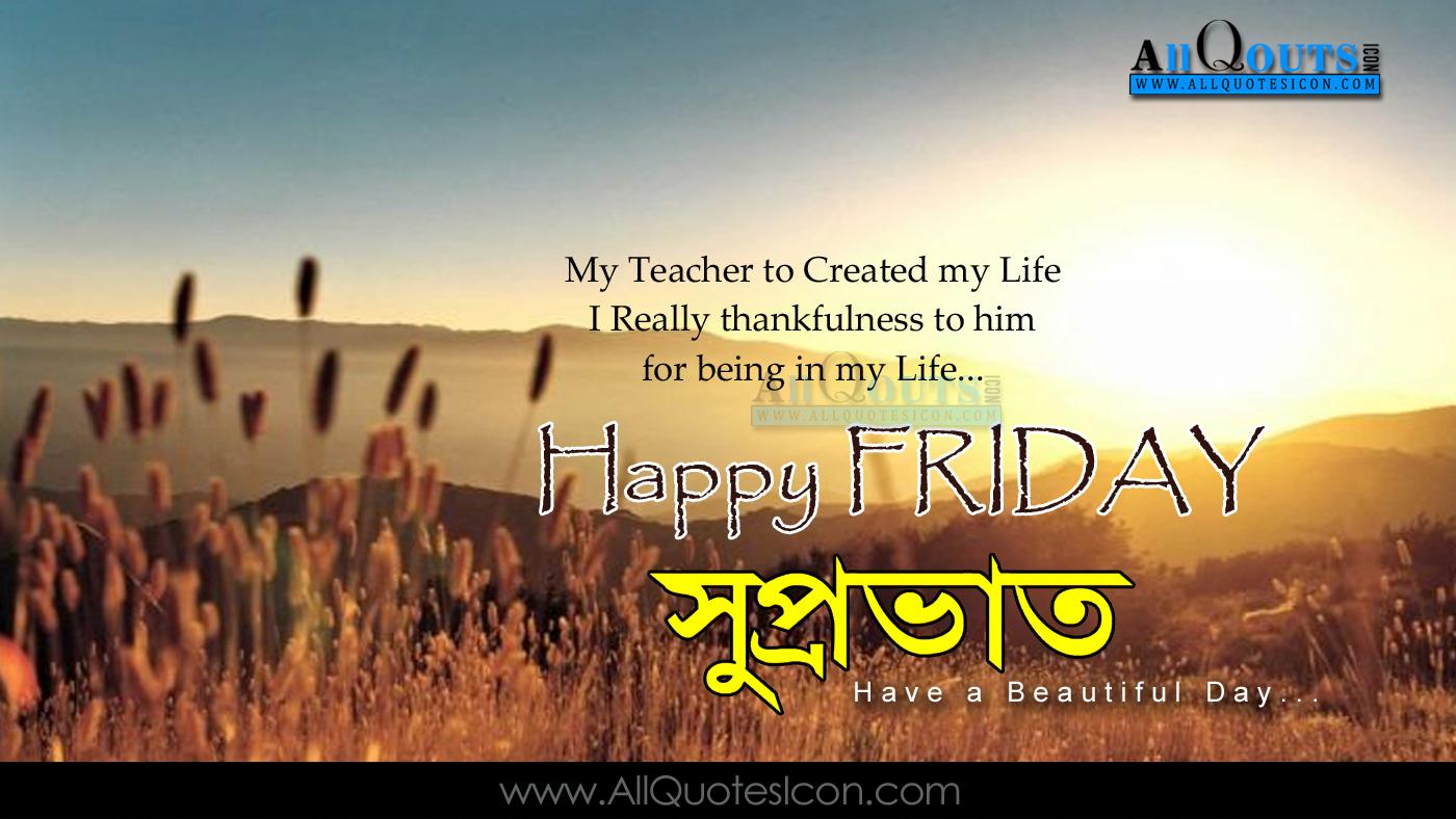 Good Morning Quotes Bengali : Happy friday images best bengali good morning quotes