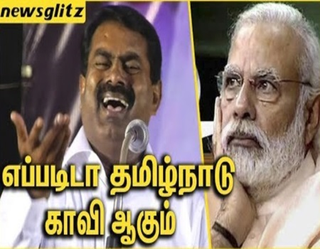 Seeman Claims BJP is the Enemy of Every Tamilans | Latest Speech