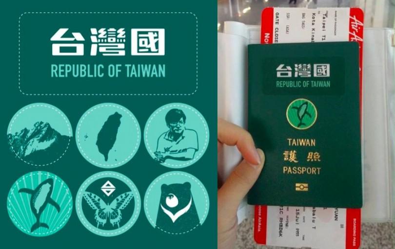 taiwanpassport2.jpg