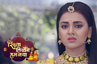 Diya is blamed for theft in Rishta Likhenge Hum Naya upcoming Story, Latest Drama
