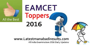 AP Eamcet Toppers 2016, AP Eamcet Engineering 1st 2nd 3rd Rankers 2016, AP Eamcet 2016 Toppers District wise, AP Eamcet Toppers Names, Photos, AP Eamcet Topper in Engineering, AP Eamcet Pass Percentage 2016