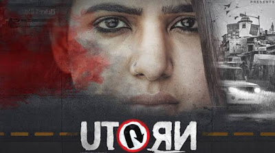 u turn telugu mp3 songs download