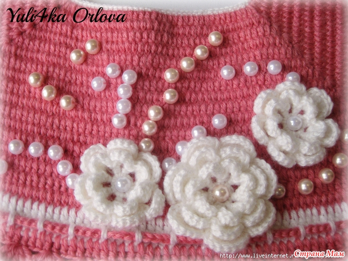 crochet patterns baby, free crochet patterns to download, crochet ...
