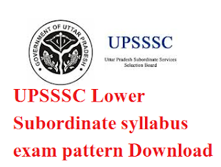 UPSSSC Lower Subordinate syllabus 2017