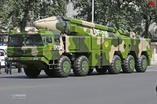 Rudal DF-12D China