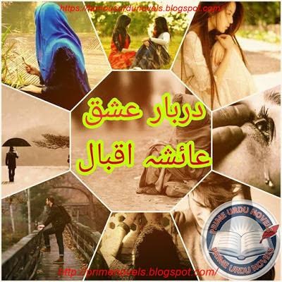Darbar e ishq novel by Aisha Iqbal Episode 25 to 31 pdf