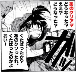 Revy saying あのクソアマどうなった?ええ?どうなった?くたばったか?あのクソったれ、くたばったのかよ おい! transcript from manga Black Lagoon ブラック・ラグーン