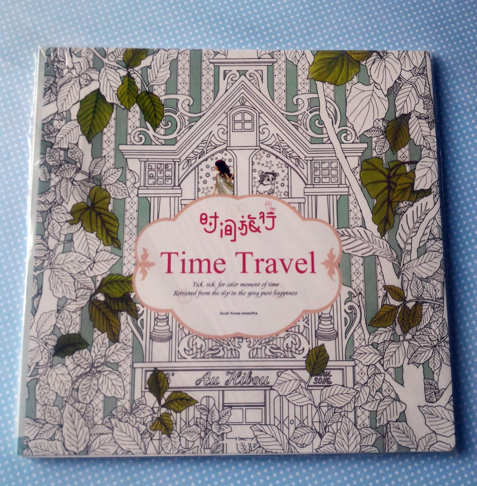 Coloring Book Time Travel, perna pernik, buku mewarnai untu dewasa