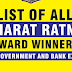 List of all Bharat Ratna Award Winners Free E-book PDF Download