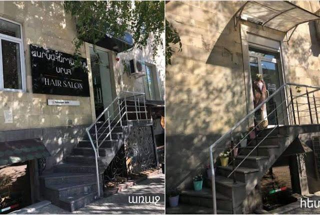 Ereván desmantela anuncios y letreros privados ilegales
