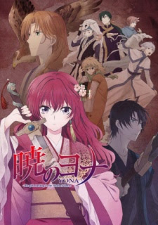 Download Akatsuki no Yona BD Subtitle Indonesia