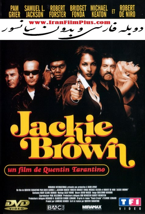 ایران فیلم دوبله فارسی Jackie Brown