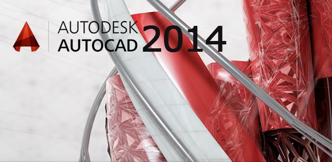 Autodesk AutoCAD 2014 Precio Barato