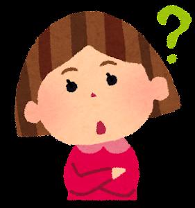 女の子の表情のイラスト「疑問」