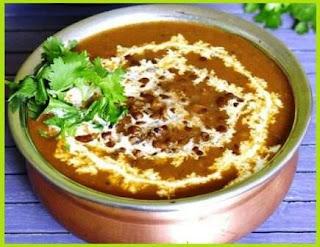 कैसे बनायें उरद राजमा दाल - Rajma and Black Urad Dal Hindi Recipe