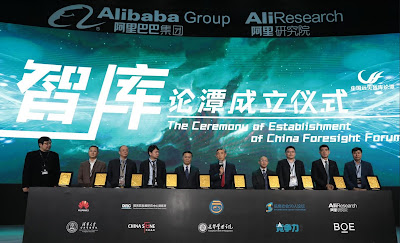 Source: AliResearch. China Foresight Forum, a new thinktank comprising 10 founding institutions including AliResearch, has been established to focus on research about the future economy.
