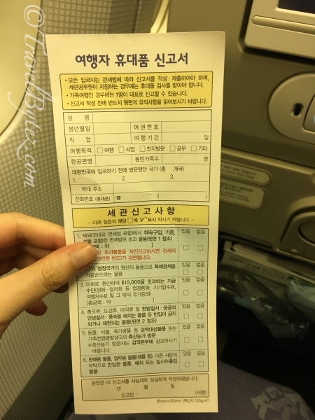Korean Air: Seoul here we come!