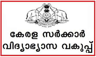 Kerala DHSE Result