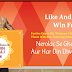 Diwali Contest 2017 Win Free A brand new Honda City And More