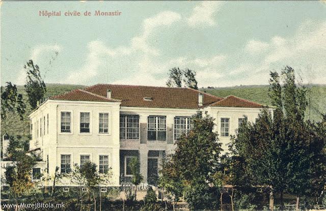 Народната болница изградена во 1895 година кога градоначалник на Битола бил Абдул Керим Паша. Разгледница издадена околу 1908/10 год.