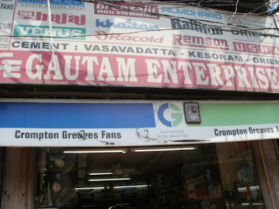 Gautam Enterprises R P road secunderabad