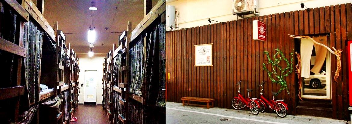 沖繩-住宿-Guest-House-Cam-Cam-Okinawa-坎坎衝縄旅館-便宜-青年旅館-推薦-Okinawa-hotel-youth-guest-house-cheap