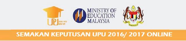 Semakan Keputusan UPU 2016 Online
