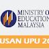 Semakan Keputusan UPU Sesi 2016/2017 Online
