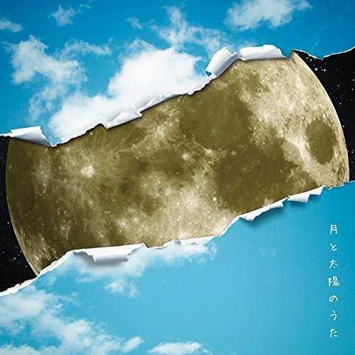 [Single] 鈴村健一 – 月と太陽のうた (2015.05.13/MP3/RAR)i