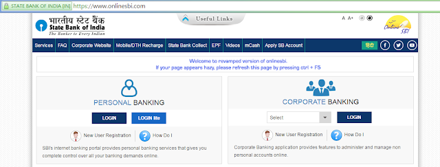 sbi money transfer online