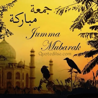 jumma mubarak wishes in english