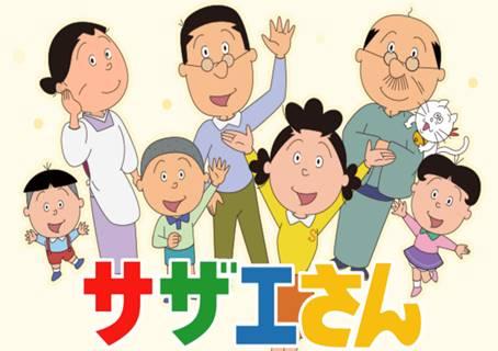 Wow! 5 Anime Jepang Ini Berhasil Pecahkan Rekor Dunia