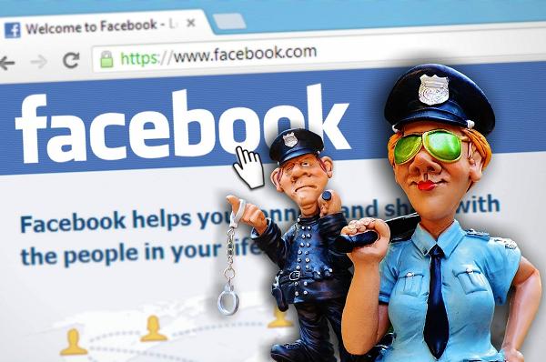 ماذا يعرف فيسبوك عنك؟ حتما أكثر من والديك.. كن حذرا !!!