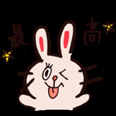 Looooose rabbit